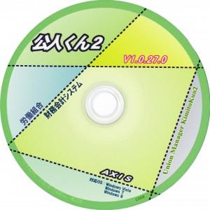 soft-cd2