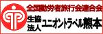 bn-ryokokai